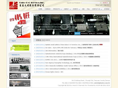 宏惠光電股份有限公司